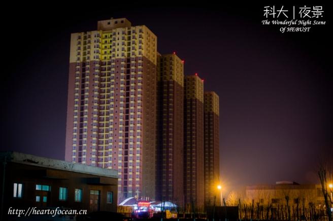 河北科技大学夜景